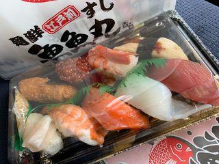 魚魚丸 鹿山店3.jpg