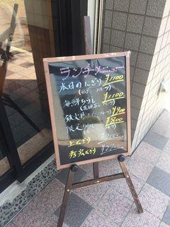 鮨処 秀宏2.JPG
