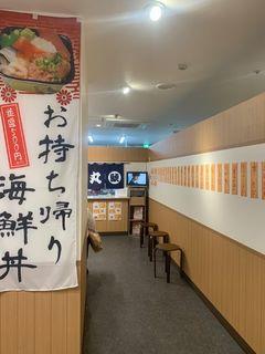 鯱丼丸 鳴海駅前店1.jpg