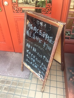 麒麟楼1.JPG