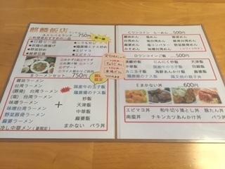 麒麟飯店4.JPG
