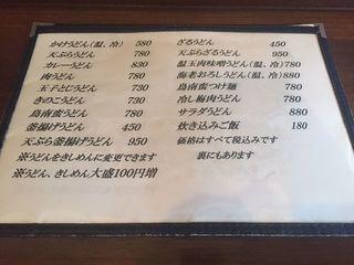 麺 銀三1.JPG