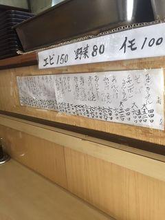 麺ハウス 松岡2.JPG