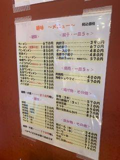 麺味13.jpg
