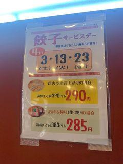 麺味14.jpg