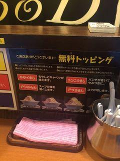 麺屋 まんてん2.JPG