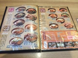 麺屋 壱正2.JPG