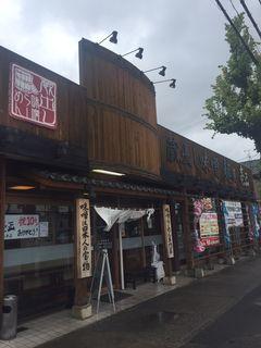 麺屋壱正 小牧店.JPG
