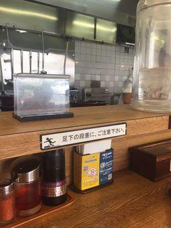 8番らーめん 岩塚店1.JPG