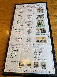Rikyu 茶寮3.jpg